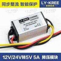 24 V conversor conversor de energia 5V5A tela carro LEVOU fonte de alimentação 12 V para 5V5A DC atual Buck DC-DC