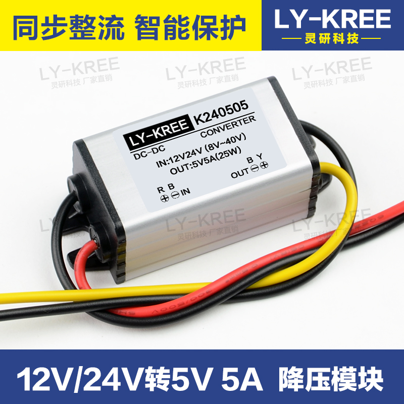 24V converter 5V5A power converter LED car screen power supply 12V to 5V5A DC current DC-DC Buck dc 24v 36v 48v 60v 15v 72v to 12v dc dc converter step down buck module power supply f electric storage battery car ce rosh