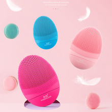 Electric Facial Cleansing Brush Vibration Face Skin Care Tools Silicon Waterproof Vibrator Massage Machine