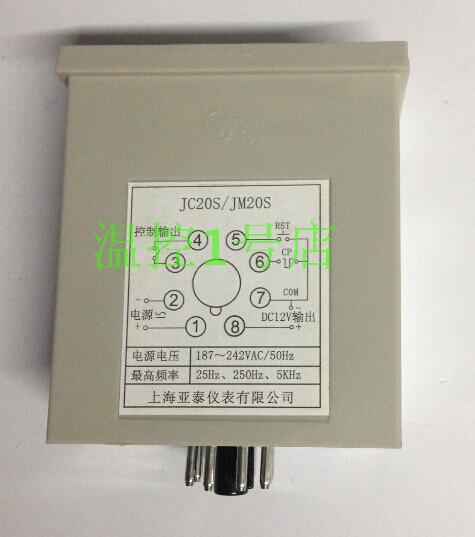 AISET Shanghai Yatai Instrumentation counter   JC20S