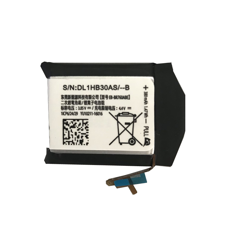 Dxqioo Original Gear s3 Battery For Samsung Gear 3 frontier Gear S3 classic SM R760 SM