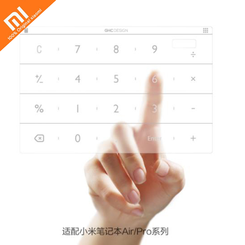 Original Xiaomi Mijia Nums Ultra-thin Smart Keyboard Pro15.6/13.3/12.5 Inch Silver Fingerprint Version Intelligent And Efficient