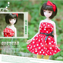 D0728 In box Best children girl gift 30cm Kurhn Chinese Doll Chinese myth Gift Traditional toy lovely party set 3058 1pcs