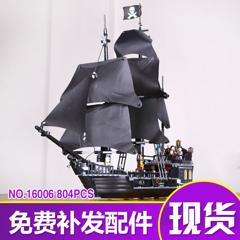 2017 LEPIN 16006 Pirates of the Caribbean The Black Pearl Building Model Blocks Set Toys Clone 4184 bricks boy ship movie dhl lepin 22001 1717pcs pirates of the caribbean building blocks ship model building toys compatible legoed 10210