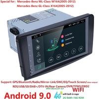 2din Car Radio gps Android 9.0 NO DVD Multimedia Player for Mercedes Benz ML W164 ML300 GL X164 GL320 350 420 450 500 R DSP OBD2