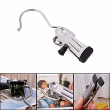 1PC Stainless Steel Boot Hanger Clip Curtain Holder Laundry Hook Hanging Clothes Pin Household Hangers Accessories C42(China)