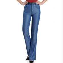 2017 новый летний Моды случайные плюс размер высокая талия тонкий женщины женщины девушки прямые свободные джинсы одежда
