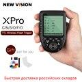 Беспроводной триггер-передатчик Godox Xpro-C Xpro-N Xpro-S Xpro-F Xpro-O Xpro-P 2,4G TTL для Canon, Nikon, Sony Fuji, Olympus, Pentax