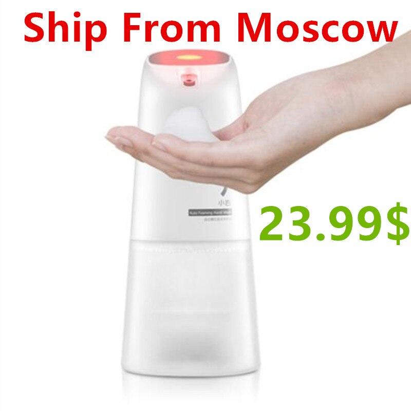(moskau Schiff) Xiaomi Mijia Auto Induktion Schäumen Hand Waschen Waschmaschine Automatische Seife Dispenser 0,25 S Infrarot Induktion Für Baby