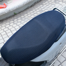 1PCS M size 3D Motorcycle Electric Bike Net Seat Cover Cooling Protector Breathable Durable Black color