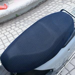 Image 5 - 1PCS XXL 3D Mesh Motorrad Sitz Abdeckung Atmungs Sonne wasserdichte Motorrad Roller Sitzbezüge Kissen Motorrad schutz