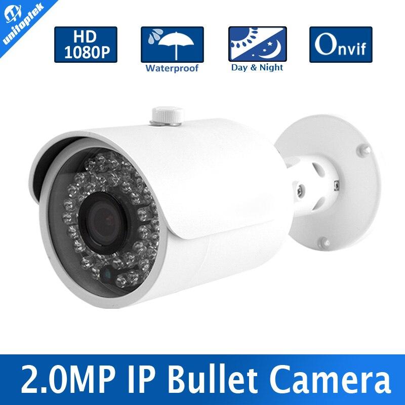 1080P 2MP Bullet IP Camera Outdoor H.264 1/2.8 CMOS 3.6mm Fixed Lens Night Vision Waterproof Onvif,P2P IR 20m Security Camera hd 720p ip camera outdoor bullet h 264 cmos security camera ir night vision 3 6mm lens surveillance 1 0mp ip camera onvif