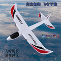 Large remote control fixed wing glider model aircraft toy remote control aircraft easy to learn good flying good operation fligh