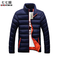 2017 Autumn Winter Parka Jacket Men Long Sleeve Stand Collar Men Casual Classic Warm Padded Coats Men Outwear Clothes 3 Colors