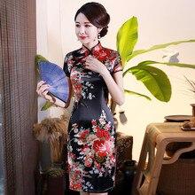 Элегантное женское атласное платье Ципао, летнее Новое тонкое платье с коротким рукавом, традиционный китайский стиль, воротник-стойка, Cheongsam Vestidos 4XL