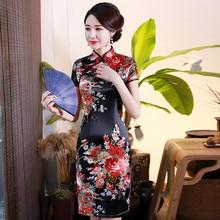 0dc10548b3f152 Elegante Frauen Satin Qipao Sommer NEUE Slim Kurzarm Kleid Traditionellen  Chinesischen Stil Stehkragen Cheongsam Vestidos 4XL