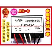 Free shipping   ZLKS-99-6 long…