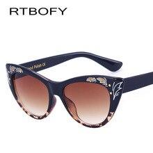 Rtbofy Солнцезащитные очки для женщин для Для женщин цветок тиснением Фрам очки Модные оттенки поставляются с Защитный чехол 97168