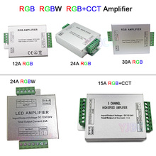 Led RGB/RGBW/RGBWW RGB+CCT Amplifier DC12V 24V 12A/15A/24A/30A RGBWC Strip Power Repeater light controller