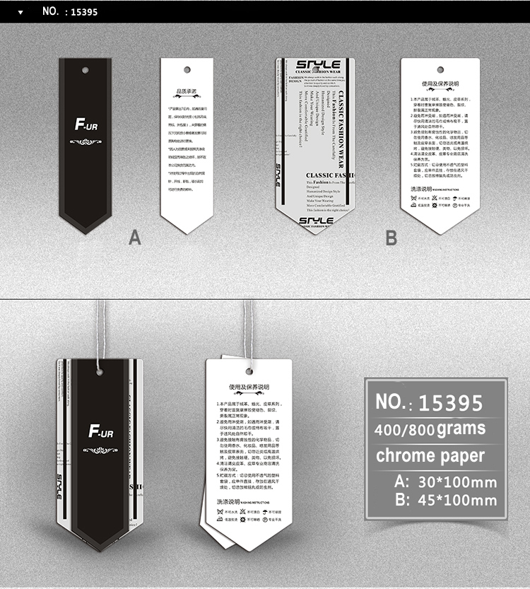 Dependable Custom Hang Tags/clothing Printed Paper Swing Tag/trademark Manufacture Down Jacket,fur Products Logo Custom Printting Kk144 Complete Range Of Articles Home & Garden