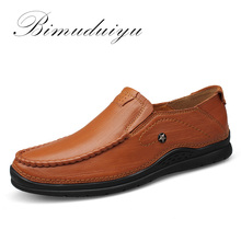 BIMUDUIYU Марка Мода Осень Новый Бизнес Случайный Корова Мужская Кожаная Обувь Мягкая Вентиляция Высокое Качество мужская обувь Большой Размер