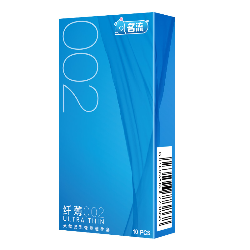 Schönheit & Gesundheit Mingliu 10 Teile/los Ultra Dünne 002 Kondome Hohe Qualität Penis Sleeve Super Intime Duldet Kondom Erwachsene Produkt Sex Spielzeug Für Männer Safer Sex