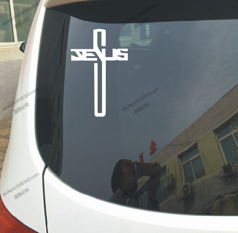 Jesus cross car sticker decal vinyl christian god church christ windowchoose size and color in car stickers from automobiles motorcycles on