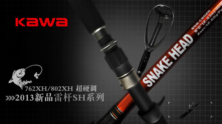 KAWA CLASSICAL ROD, NEW PRODUCTION, SNAKE HEAD SERIES, SH-C762H ,2.3M, EACH MODEL HAVE TWO COLORS, SUPERHARD, FREE SHIPPING lige mens watches top brand luxury fashion business quartz watch men sport full steel waterproof clock man box relogio masculino