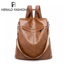 Herald Fashion Women Backpack Designer high quality Leather Women Bag Fashion School Bags Large Capacity Backpacks