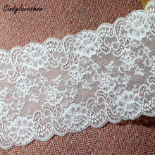 2Yards 19cm Width Elastic Embroidered Lace Trim Bra Lace Fabrics DIY Sewing Crafts Garters Garments Clothes Accessories Supplies scallop trim embroidered lace overlay bra