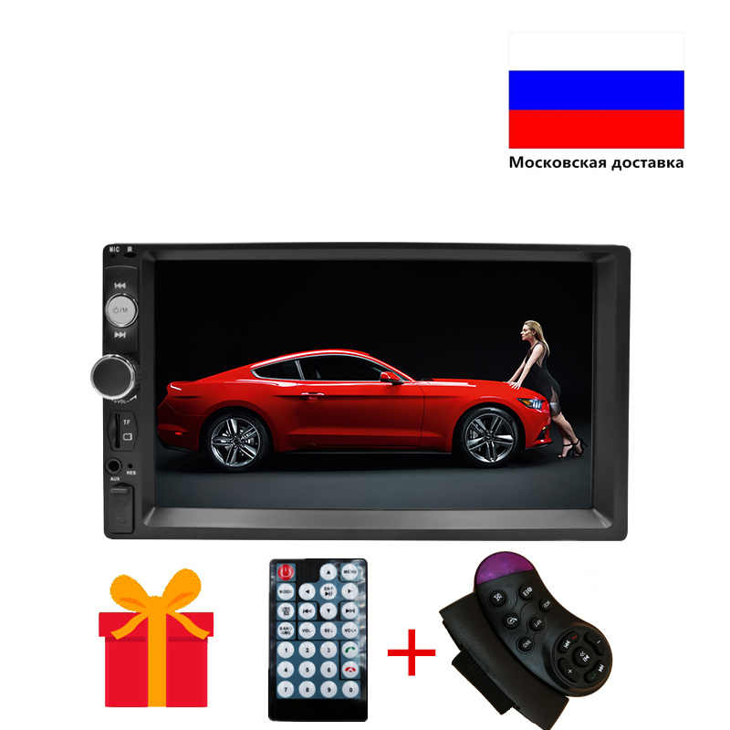 2 Din Авторадио мультимедийный плеер 2DIN сенсорный экран Авто аудио стерео MP5 Bluetooth USB TF FM камера Android