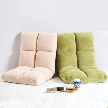 Salon składany fotel podłogowy meble do siedzenia 5 kolorów piękny japoński rozkładany fotel #8222 Zaisu #8221 regulowana dmuchana Sofa tanie i dobre opinie DAMEDAI CN (pochodzenie) Meble do salonu as details Nowoczesne TA18lazy chair Japanese Rozrywka krzesło Salon krzesło