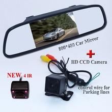 Bring 4 IR универсальная hd Автомобильная камера заднего вида + размещение солнцезащитный козырек ЖК-дисплей Автомобильный дисплей зеркальный монитор 4,3 «для всех автомобилей водостойкий
