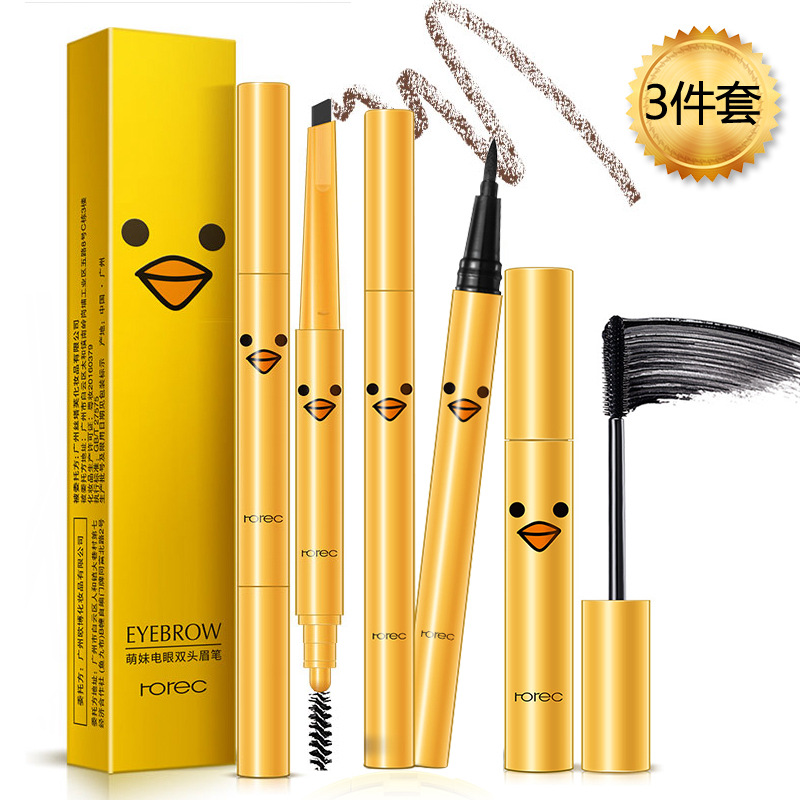 ROREC Eye Make-up 3 pcs Set Natural Not easy decolour Charming & Beautiful Eyebrown Pencil, Mascara, Eyeliner
