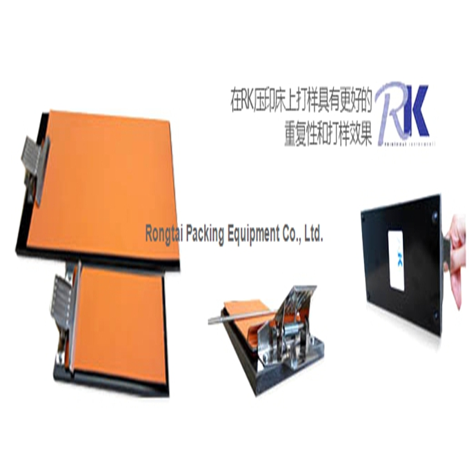 110mm*180mm UK Original RK Impression Bed Drawdown Plate Board For Hand Coater suck uk