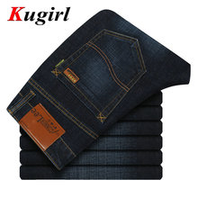 CONNER LEE jeans männer Hohe qualität gerade jeans berühmte marke männer hosen männlichen baumwolle mode jean pantalones vaqueros 1825