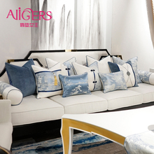 Avigers Blue White Cushion Covers Trees Tassels Patchwork Chinese Style Pillow Cases for Sofa Car Bedroom Living Room