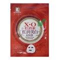 Rolanjona new XO red wine facial mask whitening and moisturizing face mask skincare 10pcs/lot Relax skin