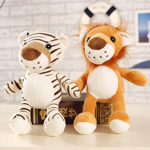 Creative Cartoon Little Lion Tiger Leopard giraffe Plush toy Soft Stuffed animals Doll Children Funny Gifts For Baby Girls 30cm(China)