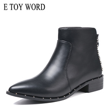 Buy E TOY WORD Rivet Women Boots Autumn Winter Warm Women Ankle Boots black thick heel boots pointed toe Martin boots Size 34-43 directly from merchant!