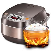 Rice cooker 3L liter mini rice cooker small household intelligent official authentic flagship store 1 2 people 3 4 people