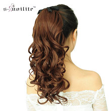 SNOILITE 24inch Synthetic Curly Long Ponytail Clip In Pony Tail Hair Extensions Wrap on Hairpieces Hairstyles Party Cosplay Wear
