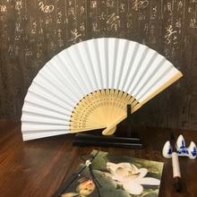 Biały kolor 50 sztuk lato chiński ręcznik papierowy fanów kieszonkowy składany wiatrak bambusowy ślubne wachlarze składane chińskich fanów