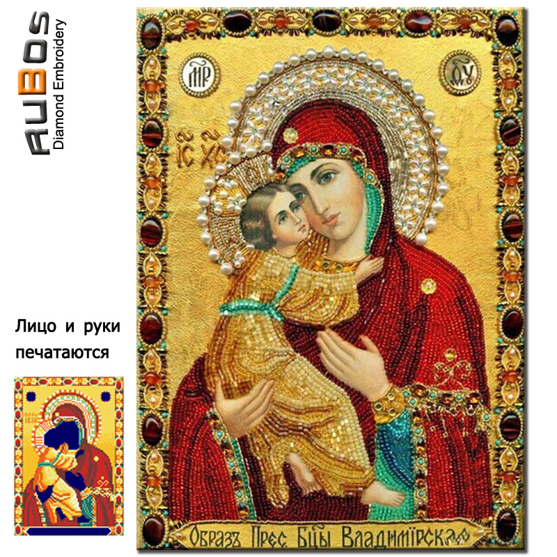 RUBOS Icon Theotokos Vladinirskaya DIY 5D diamond embroidery Religion diamond mosaic painting pattern crystal glass home decorRUBOS Icon Theotokos Vladinirskaya DIY 5D diamond embroidery Religion diamond mosaic painting pattern crystal glass home decor
