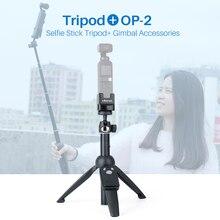 OSMO POCKET Vlog Tripod Monopod Selfie Stick with Ulanzi OP 2 Base Fixed Holder USB Type C Charging for DJI Osmo Pocket