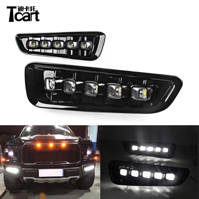 Tcart 1Set voiture LED lumière du jour feux de jour DRL Auto avant décoratif phares pour Ford Raptor F150 2017 2018 accessoires