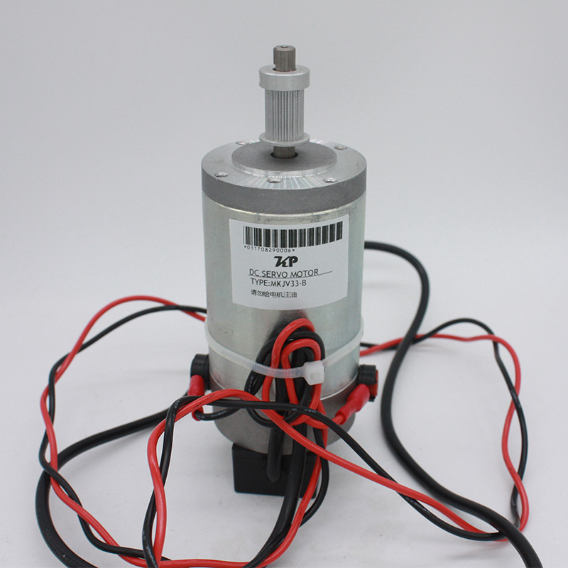 Generic Mimaki JV33 DC Servo Motor dcs810 leadshine digital dc brush servo drive servo amplifier servo motor controller up to 80vdc 20a new original