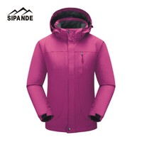 50e8306bbea Women   Men s Ski Snowboard Jacket Outdoor Coat Warm Thick Winderbreak  Hiking Hunting loves  Clothes