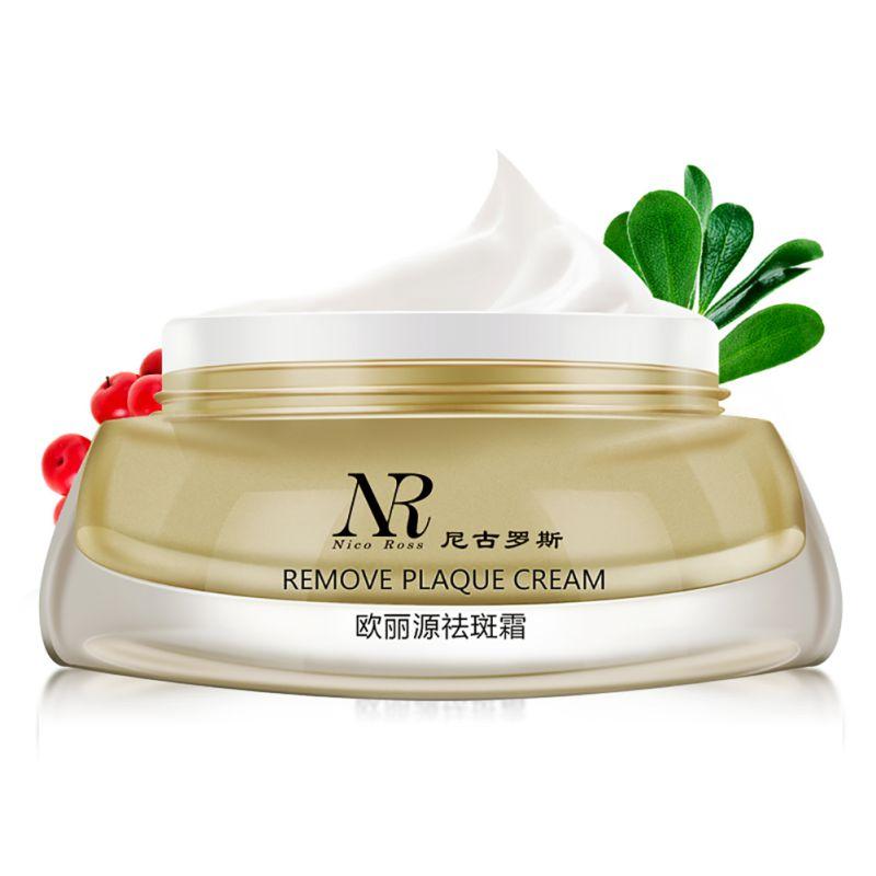 Nueva llegada mujeres de la belleza eliminar crema de la peca antiarrugas antien