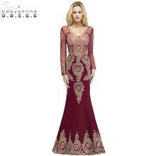 Babyonlinedress Long Sleeve Mermaid Lace Burgundy Evening Dress  Sexy V Back Evening Gowns Robe de Soiree Longue